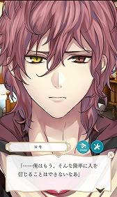 ロキの悲しい目